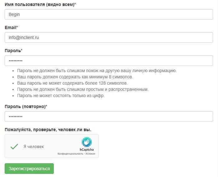 Регистрация на Локалбиткоин