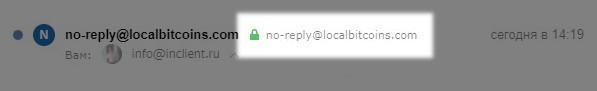 Email адрес биржи содержит адрес сайта