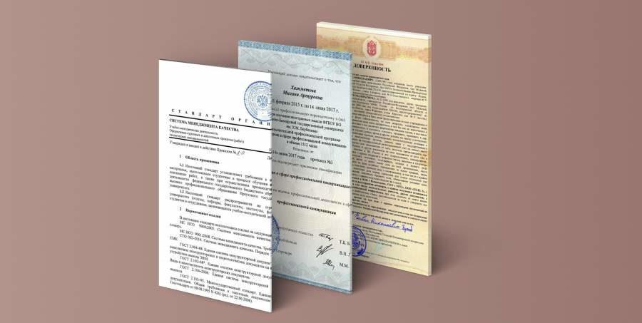 Как заверить документы у нотариуса