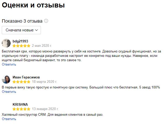 22 Отзывы о inclient.ru