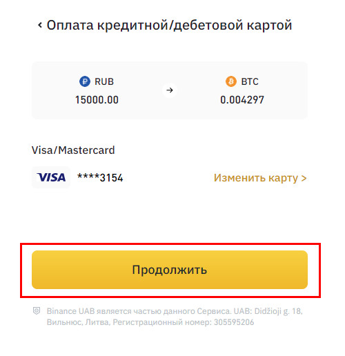 оплата криптовалюты картой виза
