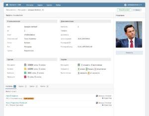 CRM Инклиент - профиль пользователя срм системы